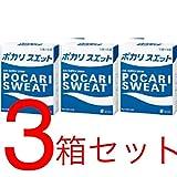 (まとめ買い) 大塚製薬 ポカリスエット粉末74gX5袋 ポカリスエットフンマツ 【×3】