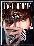 D'slove (CD+DVD)