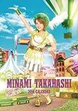 (壁掛)AKB48 高橋みなみ カレンダー 2014年