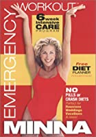 Emergency Workout [DVD]