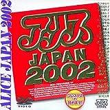 アリスJAPAN2002 [DVD]