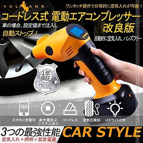 ポータブル コードレス式電動エアコンプレッサー 車のタイヤ ...