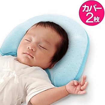 202945474825b バンビノ ドーナツ枕 新生児 ベビーまくら (絶壁や斜頭の予防に) 出産祝い (1〜12ヶ月向け) (水色)