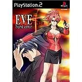 EVE burst error PLUS 限定版DVD-BOX