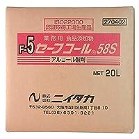 ニイタカ:セーフコール58S(F-5) 20L(BIB) 270402