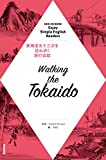 NHK Enjoy Simple English Readers Walking the Tokaido