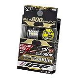 IPF バックランプ LED T20 バルブ 6500K 800ルーメン 501BL