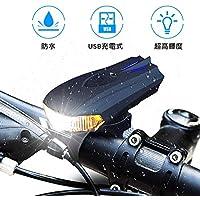 COMI 自転車 ライト ヘッドライト 防水 usb led 懐中電灯 キャットアイ 大容量 自転車前照灯 軽量 取り付け簡単 4段階調光 自動明度調節 登山 远足 防振 防災 光線振動センサー付き