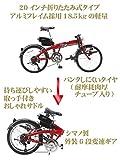 プレミアムモデル SUISUI 20インチ 折りたたみ 電動アシスト自転車 シマノ製外装6段式変速ギア アルミフレームボディ 軽量 BM-A30 レッド 赤