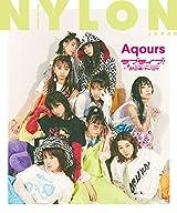 NYLON JAPAN 7月号に「ラブライブ! サンシャイン!!」Aqours登場
