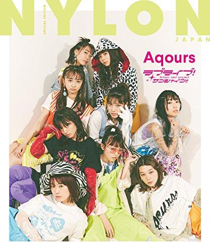 NYLON JAPAN 2018年 7月号スペシャルエディシ...