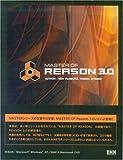 MASTER OF REASON 3.0