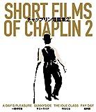 チャップリン短篇集2[Blu-ray/ブルーレイ]