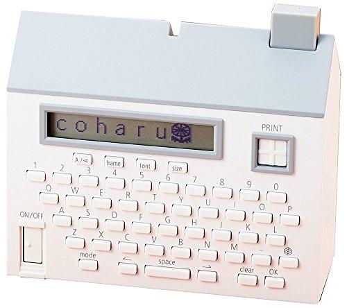 キングジム テーププリンター こはる ホワイト MP20シロ 【まとめ買い×3セット】