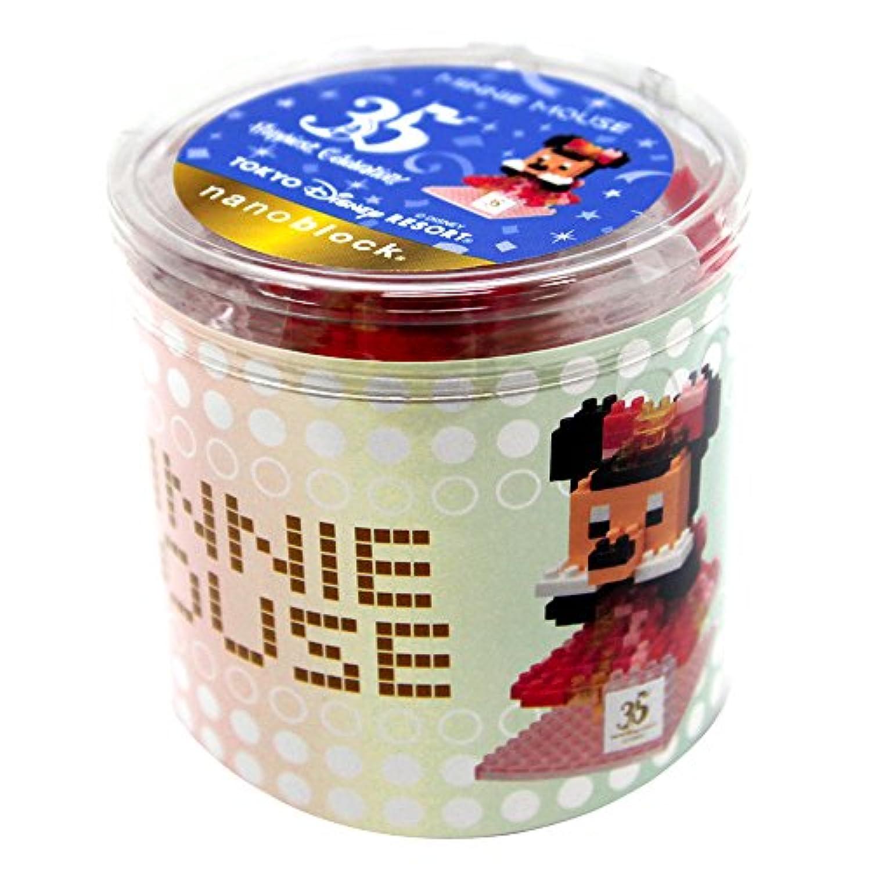 東京 ディズニー リゾート 35周年 Happiest Celebration ! ナノブロック ( ミニー マウス ) ディズニー ブロック おもちゃ ( リゾート限定 グッズ お土産 )