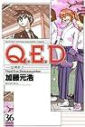 Q.E.D.証明終了 第36巻