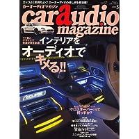 car audio magazine (カーオーディオマガジン) 2009年 05月号 [雑誌]