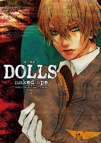 DOLLS (7) (IDコミックス/ZERO-SUMコミックス)の詳細を見る