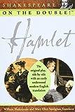Shakespeare on the Double! Hamlet