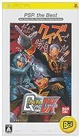 クイズ機動戦士ガンダム 問戦士DX PSP the Best