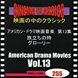 <モダーンズ>歌劇「フィガロの結婚」 K.492/恋とはどんなものかしら(モーツァルト)
