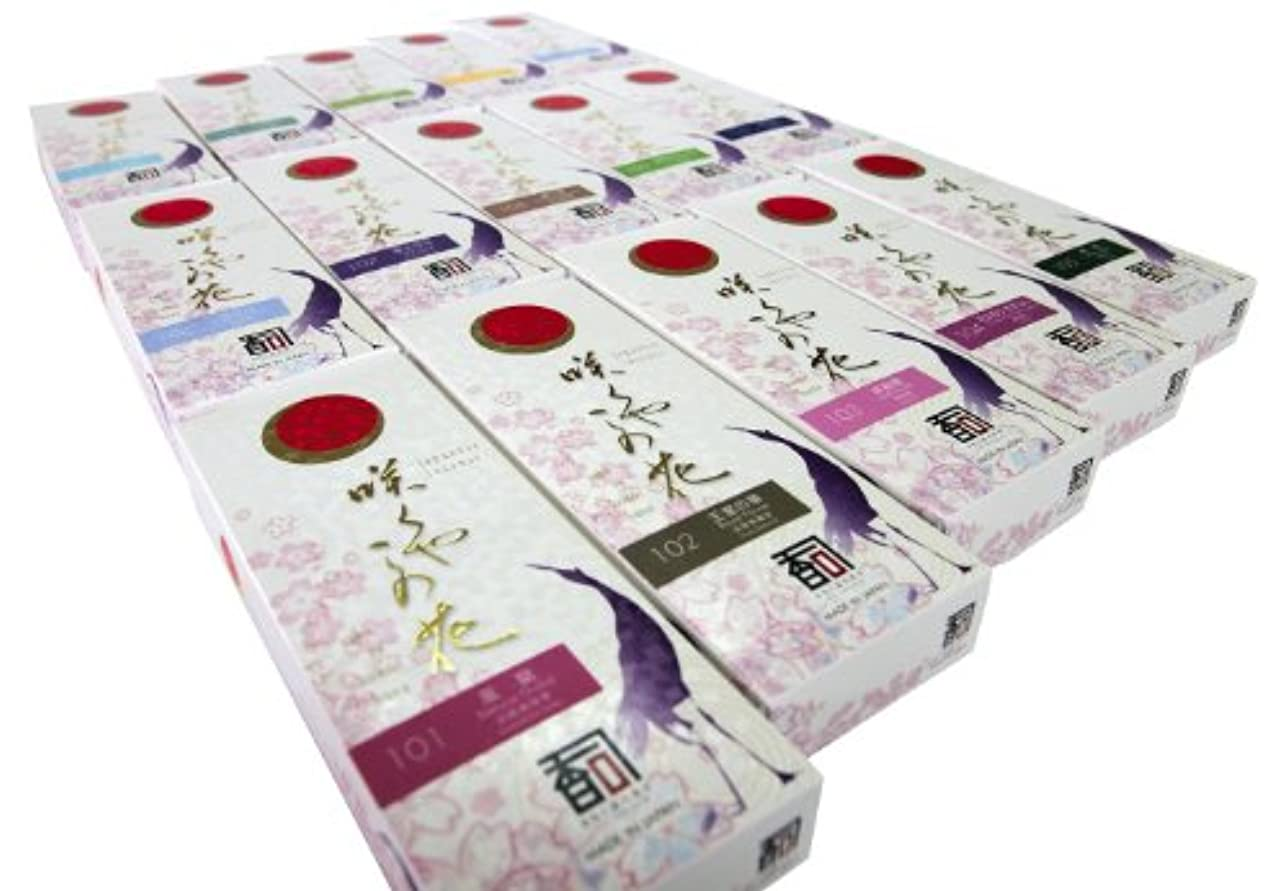 エンターテインメント皮「あわじ島の香司」 日本の香りシリーズ (咲くや この花) 【全14種セット】