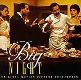 Big Night: Original Motion Picture Soundtrack