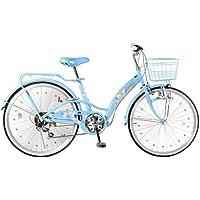 21Technology Emilia(エミリア) EM246 24インチ シマノ製6段変速 子供用自転車