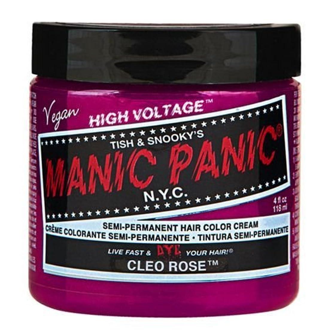 医療過誤他の場所気づくなるスペシャルセットMANIC PANICマニックパニック:Cleo Rose (クレオ?ローズ)+ヘアカラーケア4点セット