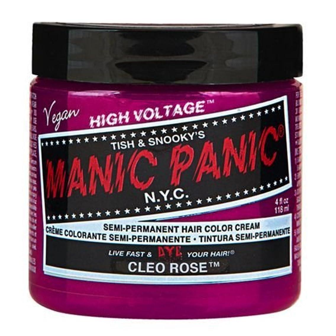 スチール干ばつ微妙スペシャルセットMANIC PANICマニックパニック:Cleo Rose (クレオ?ローズ)+ヘアカラーケア4点セット