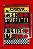 OPENING LAP [DVD]