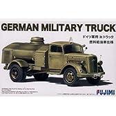 フジミ模型 1/72 ドイツ軍用トラック 燃料給油車仕様