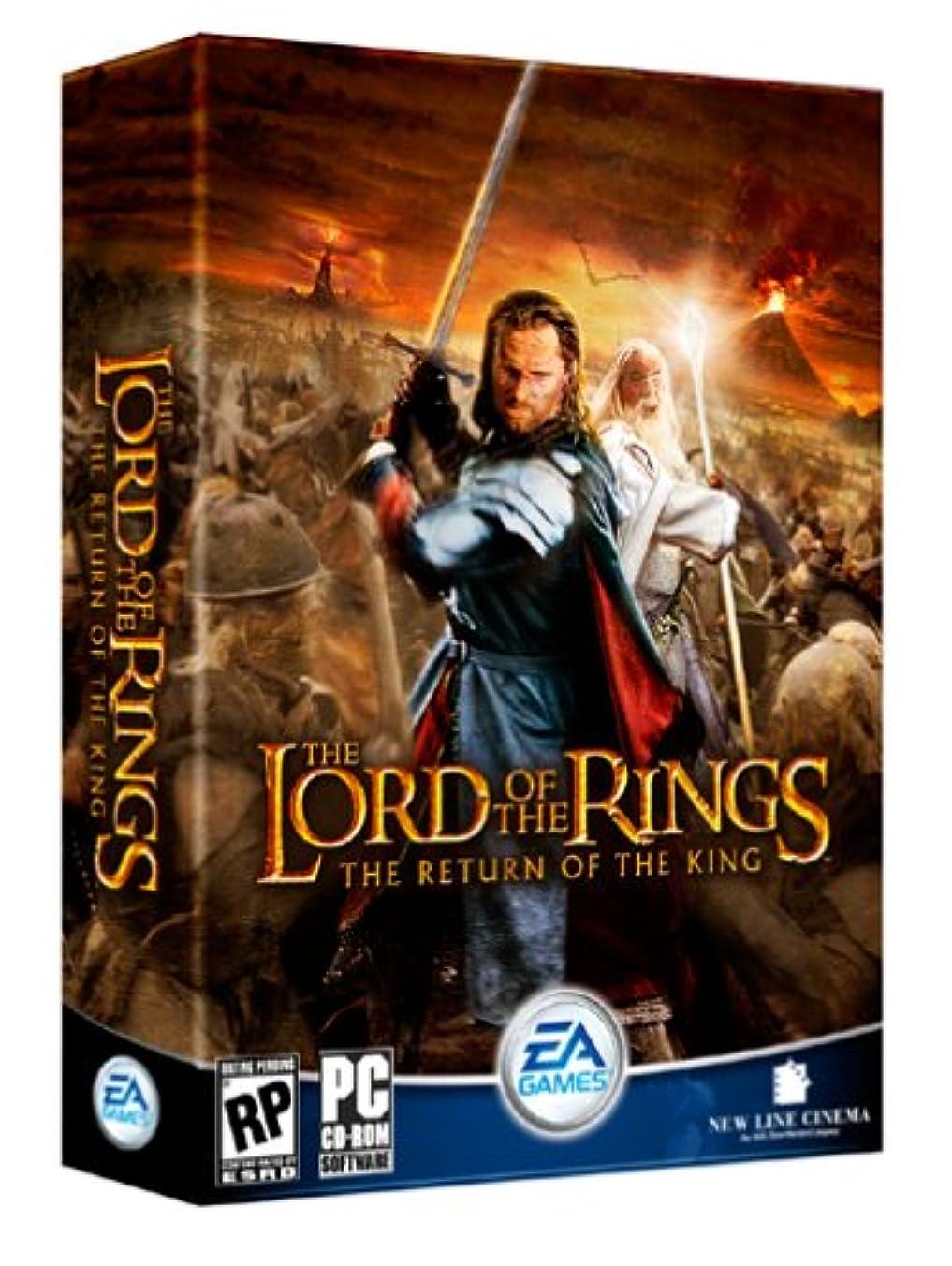 健全テメリティミトンLord of the Rings: Return of the King (輸入版)