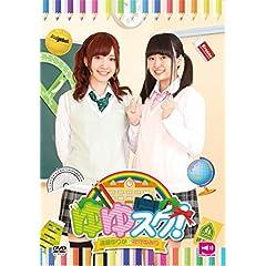 ゆゆスク!Vol.1 [DVD]