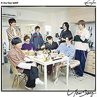 【メーカー特典あり】 Your Song (初回限定盤2)(オリジナル・LPサイズフォトカードB付)