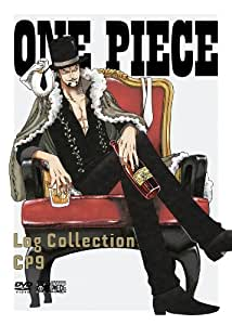 "ONE PIECE Log  Collection  ""CP9"" [DVD]"