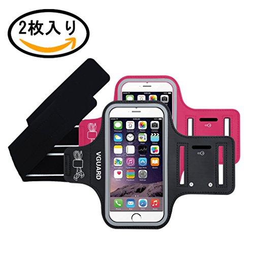【2枚入り】スポーツアームバンド iVoler カードや鍵入れ付 調節可能 ランニングアームバンドケース 5.5インチ スマホ対応(ブラック+ピンク)