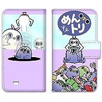 Galaxy J SC-02F ギャラクシー ジェイ スマホケース 手帳型 ケース 手帳 カバー スマホカバー UVプリント手帳 めんトリ クレーンゲームD (in-049) WHITENUTS TC-C0471901/ML