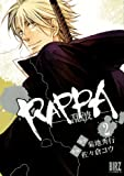 RAPPA 2―乱波 (バーズコミックス)