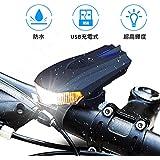 BRDSTRY 自転車ライト LEDヘッドライト 懐中電灯 IPX6 防水 1200mAh 高輝度 超軽量 5段階調光 自動輝度調節 防振 防災 キャットアイ 光線振動センサー