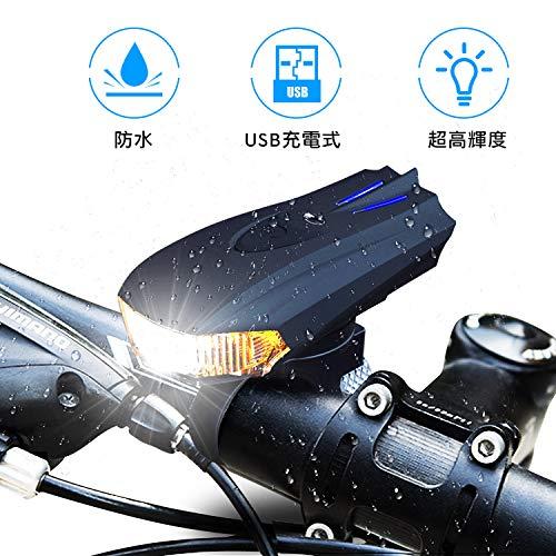 BRDSTRY 自転車 ライト ヘッドライト 防水 usb led 懐中電灯 キャットアイ 大容量 自転車前照灯 軽量 取り付け簡単 4段階調光 自動明度調節 登山 远足 防振 防災 光線振動センサー (ブラック)