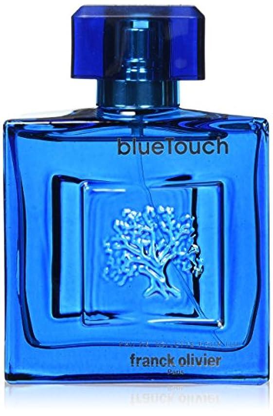 比類なき女性オゾン[フランク オリバー] ブルー タッチ 100 ml EDT SP