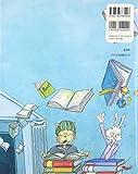 フィンランド国語教科書 小学5年生―日本語翻訳版 フィンランド・メソッド5つの基本が学べる 画像