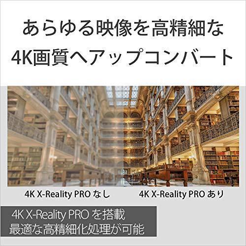 アイテムID:4990019の画像5枚目