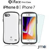 iPhone7 ケース 耐衝撃 iFace 正規品 First Class ホワイト ガラスフィルム セット アイフォン 7 iphone 7 apple アップル ファースト クラス スマホ カバー スマホケース スマートフォン