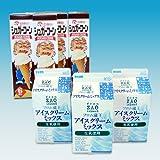【送料込み】フロム蔵王アイスクリームミックス3本と日世コーンセット