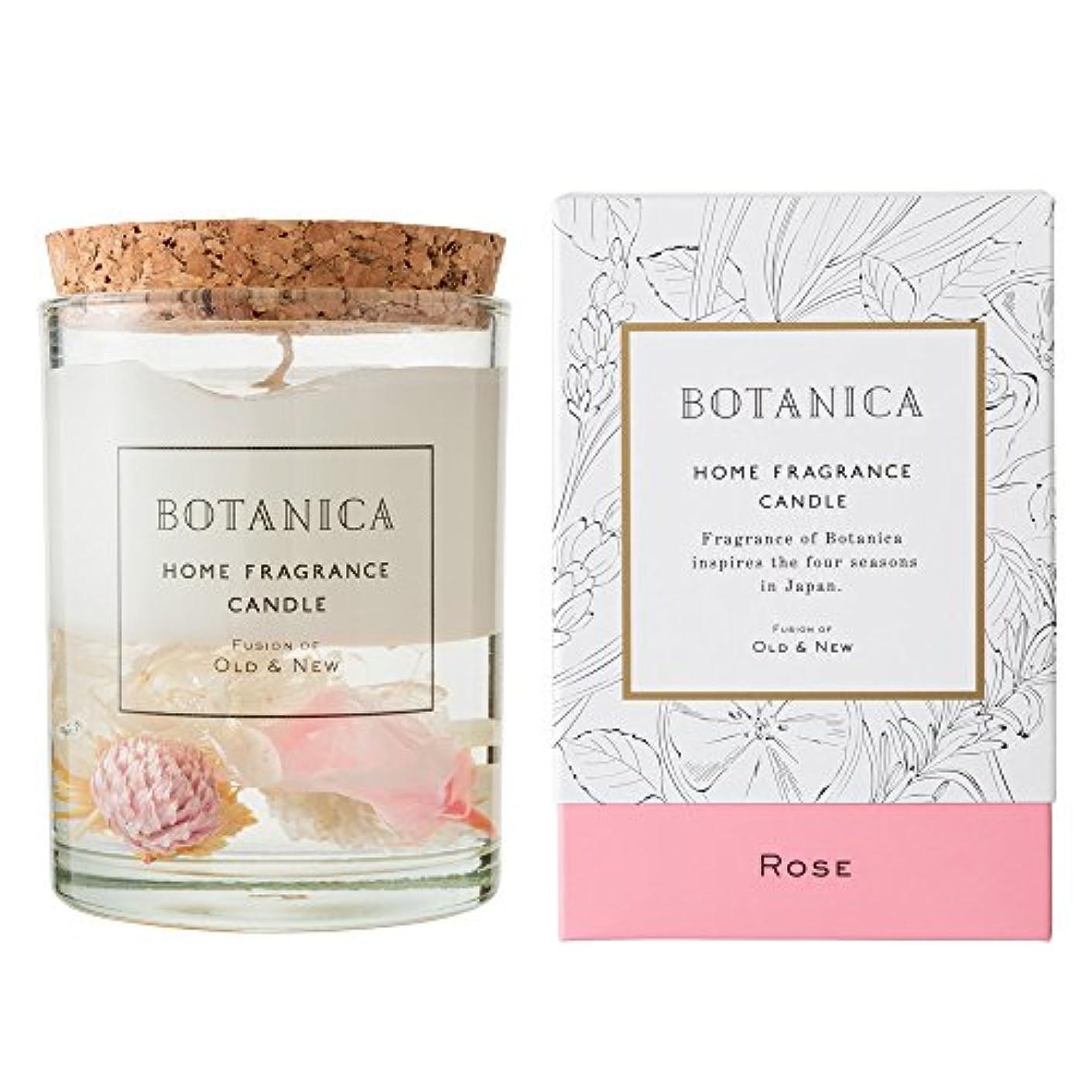 祝福する帝国保護BOTANICA キャンドル ローズ ROSE CANDLE ボタニカ old&new オールドアンドニュー