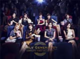 GIRLS' GENERATION COMPLETE VIDEO COLLECTION(通常盤DVD) 画像