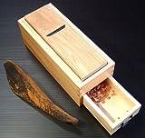 木曽工芸 木曽檜鰹節削り器