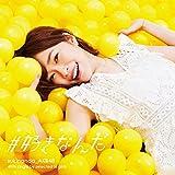 49th Single「#好きなんだ」【Type A】初回限定盤/